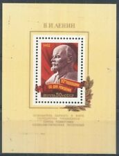 RUSSIA - 1982 ** (catalogo n.° FG. 154) (5574)