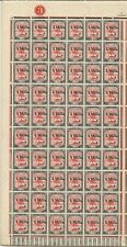 SUDAN 1940 COMPLETE SHEET OF 5M ON 10M SURCH INC VARIETIES SG78a/d MNH