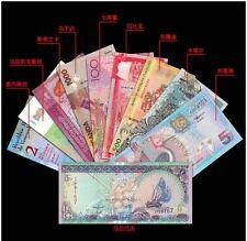 Paper Banknotes Set 10pcs (UNC) 10个国家 10张精美纸钞
