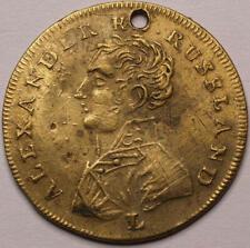 """Jeton Alexander I 1801-1825 Russland """"Ritter S. Georg."""""""