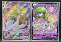 Pokemon Champions Path Gardevoir V 016/073 And Full Art Vmax 017/073 Cards''