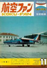 KOKU FAN 11/75 WW2 D4Y JUDY / T-2C VT-4 / F-14 VF-142 / F-4N VF-101 / EA-6B VAQ