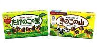 TAKENOKO NO SATO / KINOKO NO YAMA popular Japanese chocolate cookies Meiji Japan
