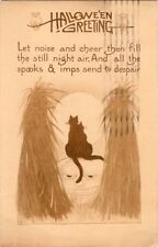 BERNHARDT WALL,TWO CATS ON JOL CUDDLING IN FRONT OF THE SUN, OCTOBER 30th, 1913