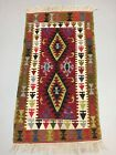 Vintage Turkish Kilim 180x96 cm Wool Kelim Rug Red Brown Green Beige Medium
