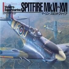 Merlin Spitfire (Aero-detail) It saved the British fighter 2000 Japan Book