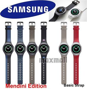 100% Genuine Samsung Gear S2 Replacement Band MENDINI Edition or BASIC Strap