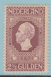 NETHERLANDS 99 MINT NEVER HINGED OG ** NO FAULTS EXTRA FINE !