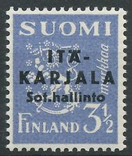 Finland 1941 MNH - 3½ mk Black overprint East Karelia Scott N5 Occupation Russia