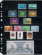 COLOMBIA. LOT 14 STAMPS MNH- 60-70s. >> BANCO REPUBLICA $1 PESO ORO  1972
