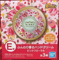Kirby Star Cosmetics Ichiban Kuji E Coffret Hand Cream Pink