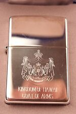 """1999 Sterling Silver Zippo Lighter """"Kingdom of Hawaii Coat of Arms"""""""