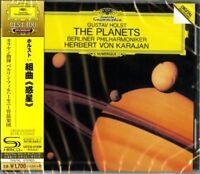 HERBERT VON KARAJAN (CONDUCTOR)-HOLST: THE PLANETS -JAPAN SHM-CD D46