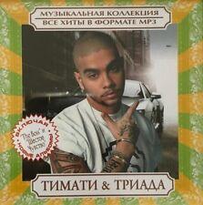 Russian Pop Music CD - Timati Triada - 11 albums 198 Songs