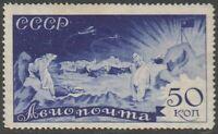 Russia 1935, Mi 508, MNH OG