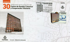 Spain 2018 FDC Cadastral Management & Tax Cooperation Center 1v Set Cover Stamps