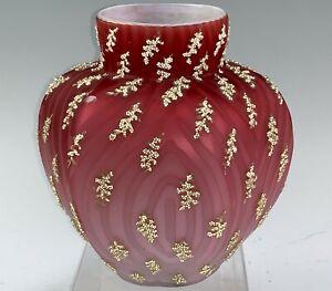 Antique Mt. Washington Glass Coralene Fern Rose Colored Satin Glass Vase