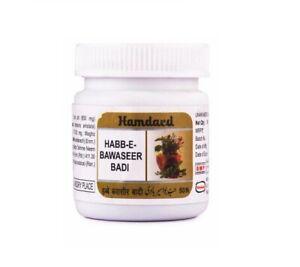 Hamdard Herbal Habbe Bawaseer Badi 50 tablets relieve pain associated with piles