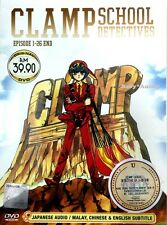 JAPAN DVD Anime CLAMP School Detectives Complete Series (1-26) End English Ver.