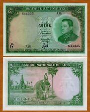 Lao / Laos, Kingdom, 5 Kip, ND (1962), P-9b, UNC > King S Vong, Elephant
