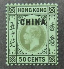 nystamps Great Britain Offices Abroad China Stamp # 11 Mint Og H $40