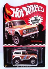 2019 Hot Wheels '67 Ford Bronco Kmart Mail In Promotion in Kar Keeper