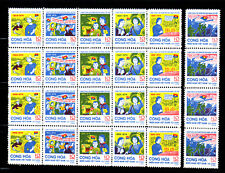 S.15- Block 4- Vietnam (NFL)- Liberated homeland - set 6 1974