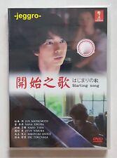Japanese Drama DVD Hajimari no Uta (2013) First Song GOOD ENG SUB All Region