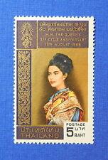 1968 THAILAND 5 B SCOTT# 516 MICHEL.# 532 UNUSED NH                      CS21053