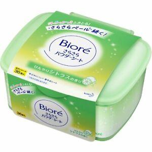 Biore SaraSara Body Powder Sheets Citrus Fragrance 36 sheets Kao Japan
