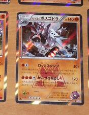 TCG POKEMON RARE JAPANESE CARD HOLO PRISM CARTE 014/034 AGGRON CP1 R JAPAN NM