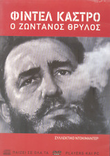 Fidel Castro Documentary about his life in GREEK LANGUAGE Region Free Disk