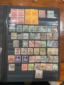 6 Pages MINT & USED Early Japan Stamps collection