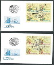 1990 SAN MARINO FDC FAIP COLOMBO AMERICA QUARTINA NO TIMBRO DI ARRIVO - RD12