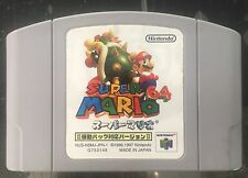 Super Mario 64 Nintendo 64 Japan import Video Game
