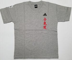 adidas Martial Arts Aikido Shirt
