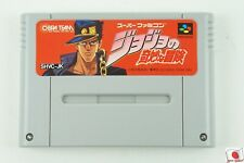 JOJO's Bizarre Adventure SNES Cobra Team Nintendo Super Famicom From Japan