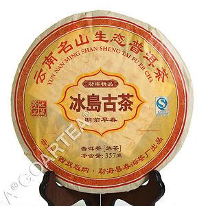 2012 Year 357g Yunnan MengKu BingDao Spring Pu'er Puer puerh Tea Ripe Cake