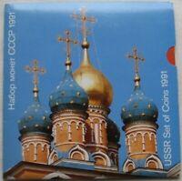 1991,Soviet Union,  a coins  set, Moscow mint, BU