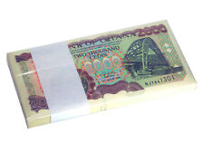Ghana 2000 2,000 Cedis August 2003 P 33 Unc (Bundle of 100 Notes)