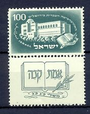 ISRAEL   MI# 32 HALF  MET TAB  KW €  35 * MH  ONGEBRUIKT  PR EX