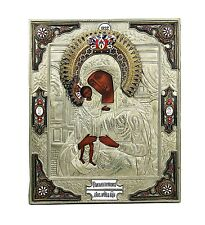RUSSIAN SILVER PLATED AND ENAMEL ICON MADONNA & CHILD MINT CONDITION