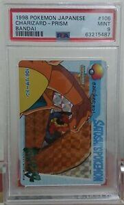 PSA9 Pokemon Japanese Card  Bandai Carddass Vending 106 Charizard Prism 1998