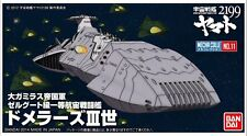 Bandai 938312 Space Battleship Yamato 2199 Domellers the 3rd Non Scale Kit