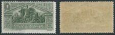 1930 REGNO VIRGILIO 10 LIRE MNH ** - T174-2