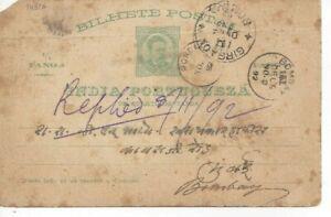 Portuguese India (defective corner) THIMBLE PONDÁ 1/4 Tanga Postal Stationery