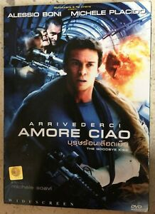 Amore Ciao  DVD Slipcover ONLY Goodbye Love
