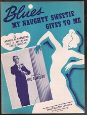 Blues My Natughty Sweetie Gives to Me 1922 Sheet Music