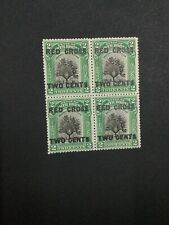 MOMEN: NORTH BORNEO SG #227 1918 14mm BLOCK MINT OG NH £220+++ LOT #4014