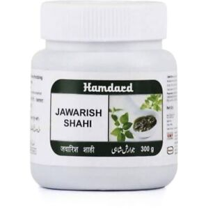 HAMDARD Jawarish Shahi (300g) Proper Digestion Relieving Anxiety & Restlessnes